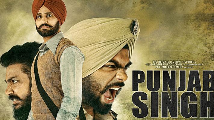 Punjab Singh
