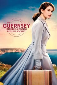จดหมายรักจากเกิร์นซีย์ (The Guernsey Literary and Potato)