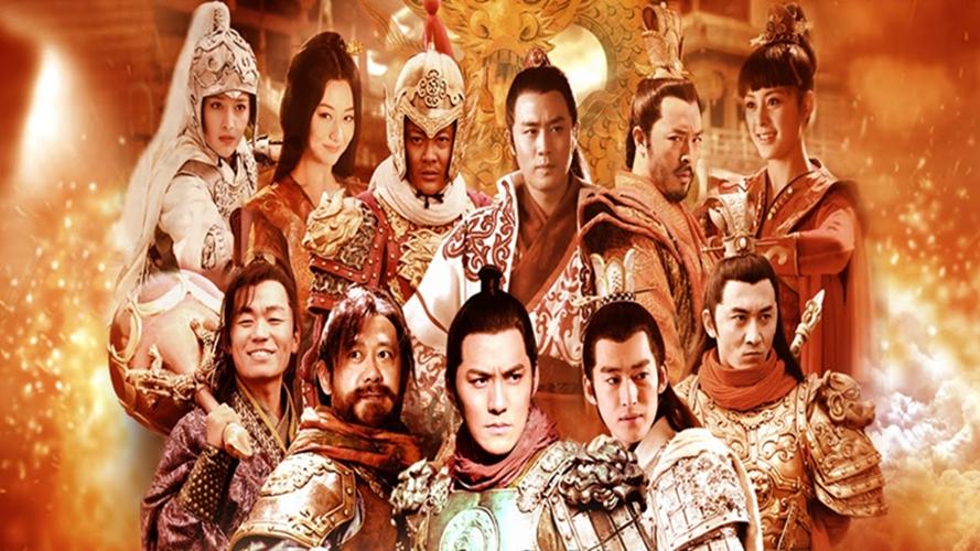 วีรบุรุษกู้พิภพ (Heroes in Sui and Tang Dynasties)