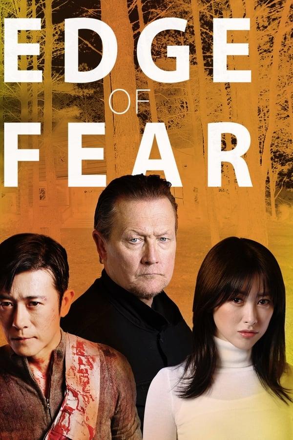 สุดขีดคลั่ง (Edge of fear)