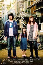 Miracle Man (NHK)
