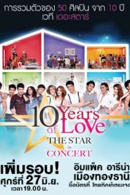 คอนเสิร์ต 10 Years Of Love The Star In Concert