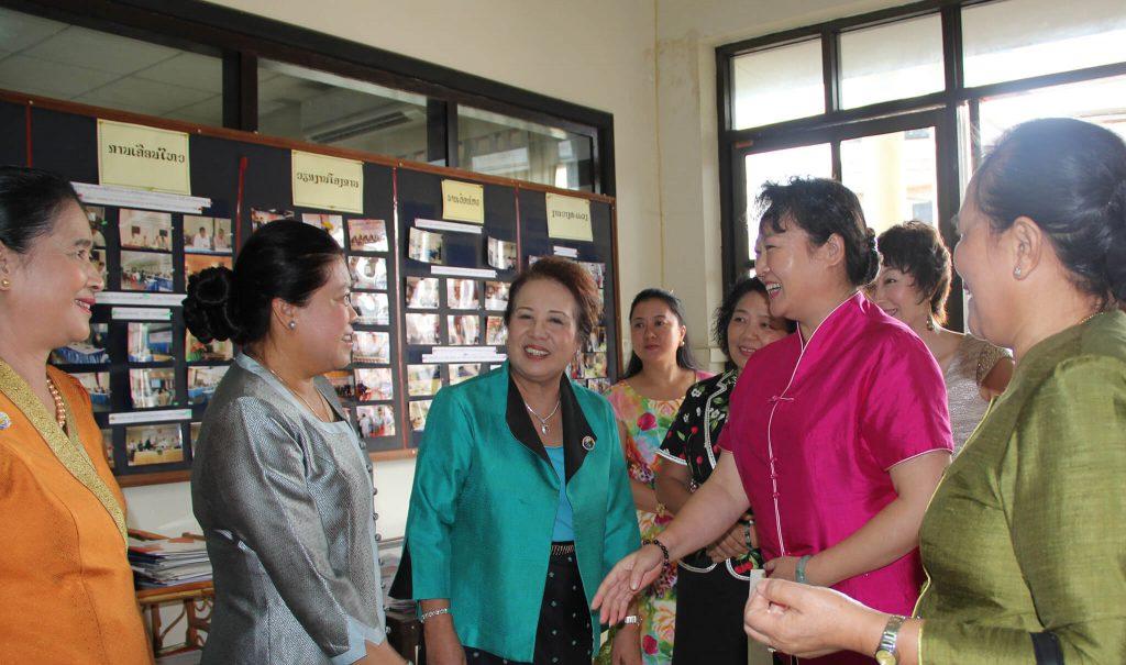 loas Women Association2