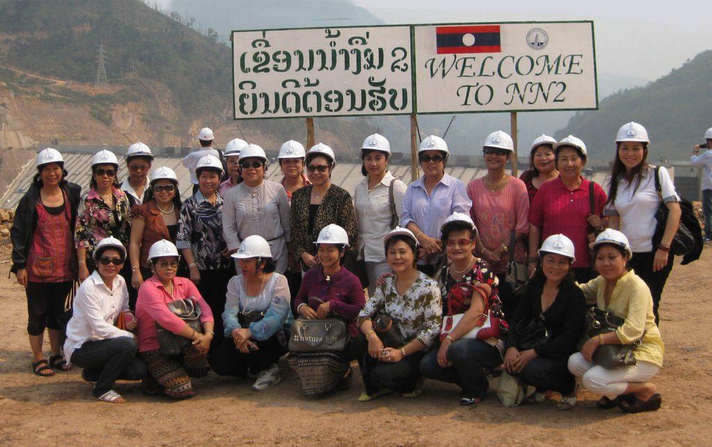 loas Women Association