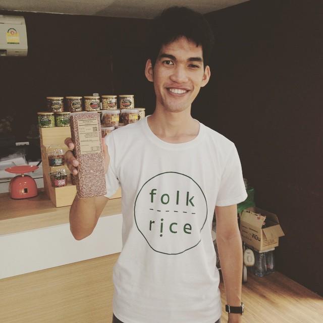 folkrice3