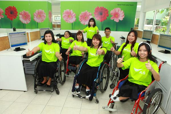 AIS-Blind-disabled