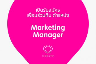 Marketing_Recruitment