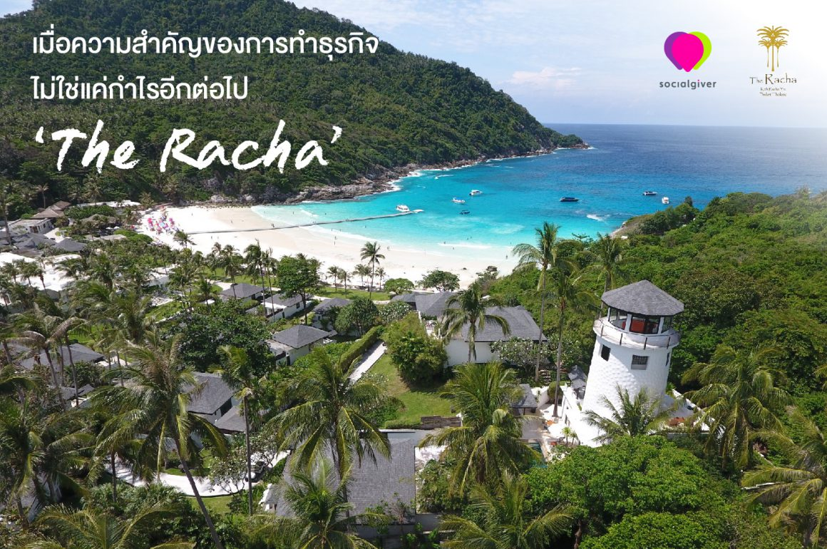 racha_cover