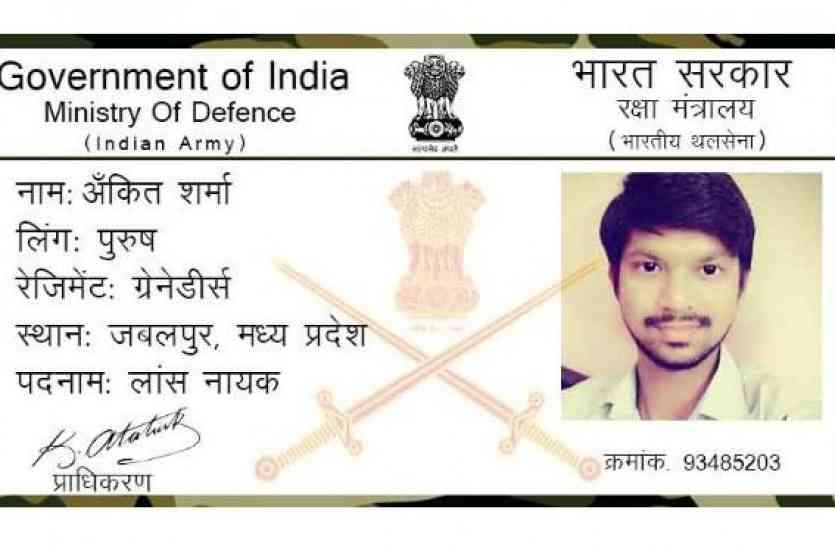 issue of indian army veterans card to retired officers