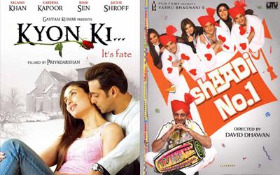 'Kyon Ki' and 'Shaadi No. 1' (2005).jpg