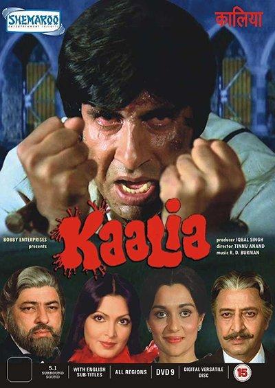 -kaalia-(1981) movie poster.jpg