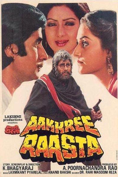 Aakhree Raasta (1986).jpg