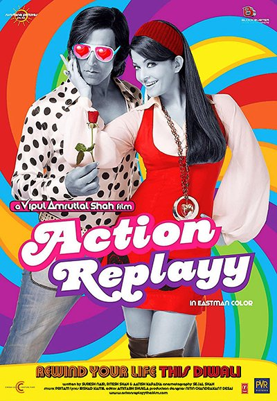 Action Replayy movie poster.jpg