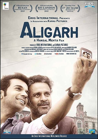 Aligarh poster.jpg
