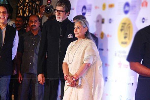 Amitabh Bachchan and Jaya Bachchan at the MAMI festival opening ceremony.jpg