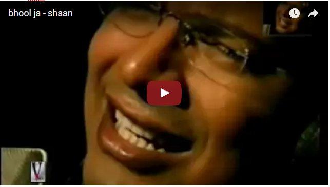 Bhool Jaa (2000)'.PNG