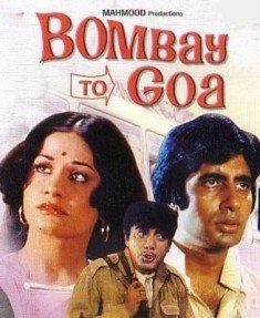 Bombay to goa movie poster.jpg