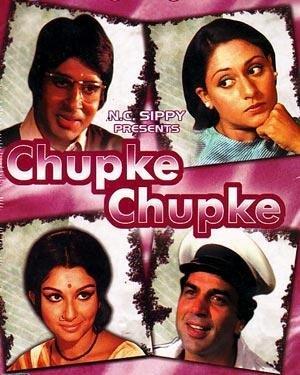 Chupke-Chupke--movie poster.jpg