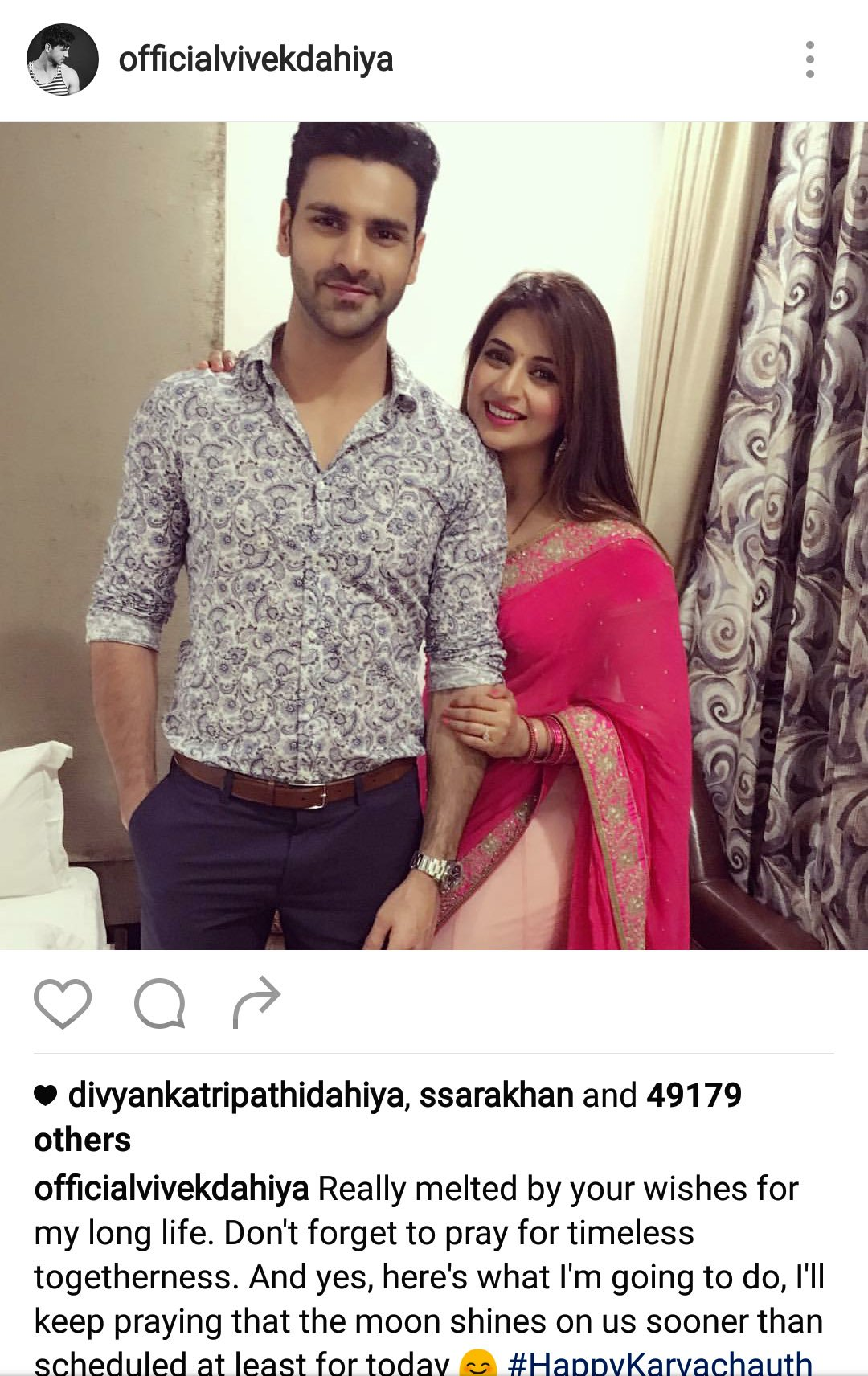 Divyanka Tripathy and Vivek Dahiya Karva Chauth celebrations 2016.jpg