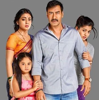 Drishyam Movie Scene.jpg