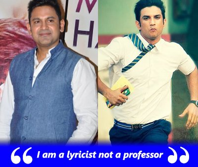 I am a lyricist not a professor- Manoj Muntashir.jpg
