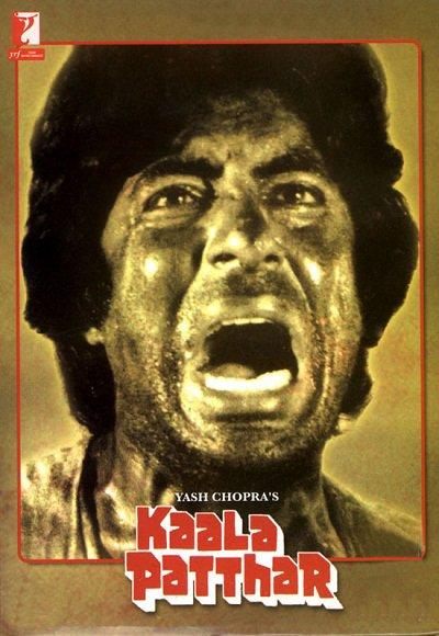 Kaala-Patthar-1971 movie poster.jpg