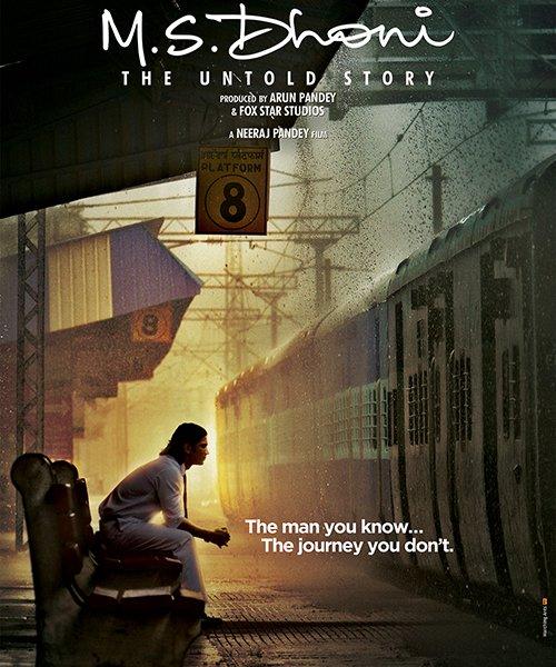 M S Dhoni Story Untold  Movie Poster.jpg
