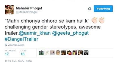 Mahabir Singh Phogat praises Dangal trailer.jpg