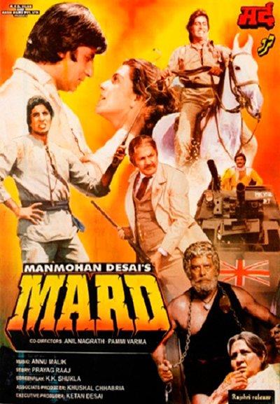 Mard-1951 movie poster.jpg