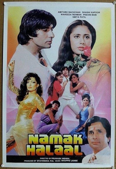 Namak_Halaal_1982_poster.jpg