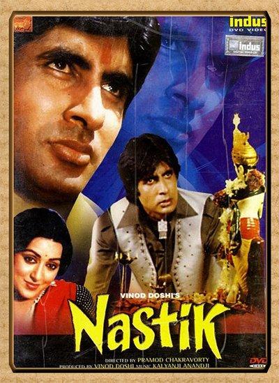 Nastik_1983 movie poster.jpg