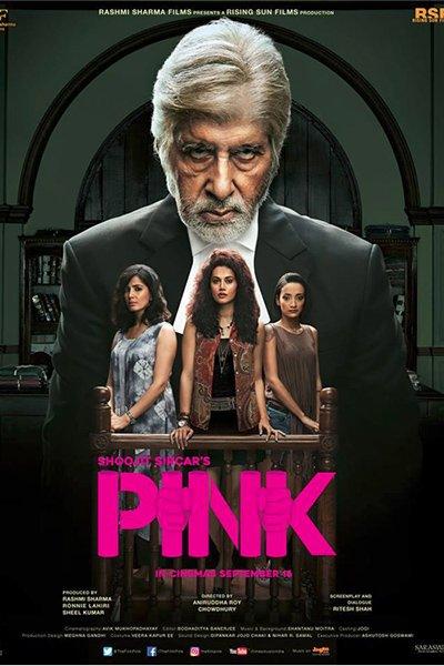 Pink (2016).jpg