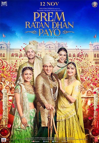 Prem Ratan Dhan Payo- Salman Khan -Sonam Kapoor-Neil Nitin Mukesh.jpg