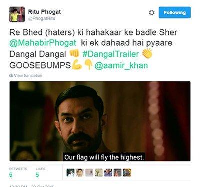 Ritu Phogat praises Dangal trailer.jpg