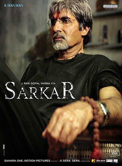 Sarkar (2005).jpg
