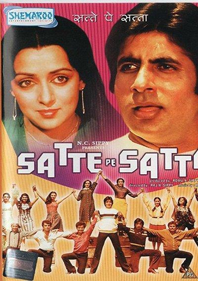 Satte Pe Satta (1982) movie poster.jpg