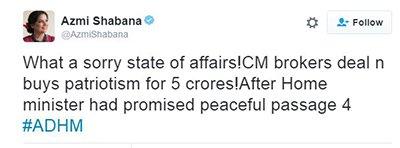 Shabana Azmi - CM Fadnavis has acted like a broker Ae Dil Hai Mushkil-MNS Controversy.jpg