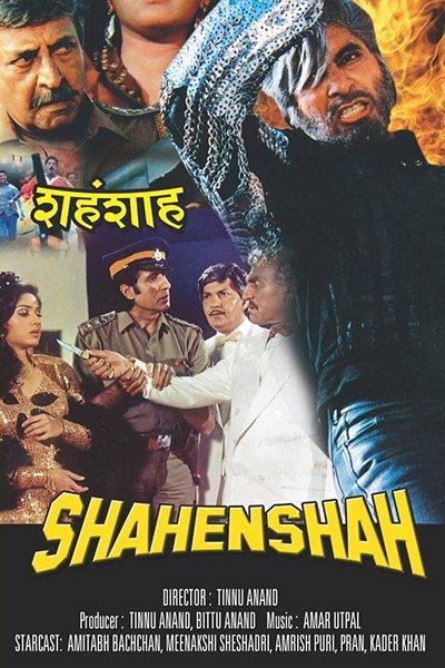Shahenshah (1988).jpg
