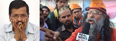 Swami Om Ji Threathens To Kill Arvind Kejriwal.jpg