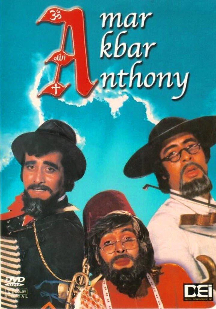 _Amar_Akbar_Anthony movie poster.jpg