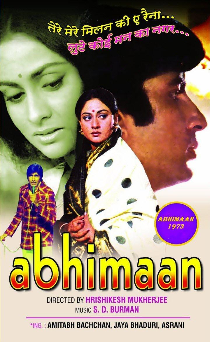 abiman movie poster.jpg