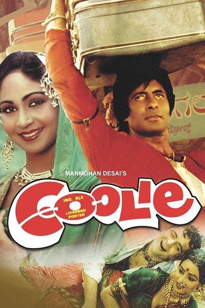 coolie movie poster.jpg