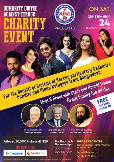 donald-trump-to-party-with-shahid-kapoor-at-a-charity-event.jpg