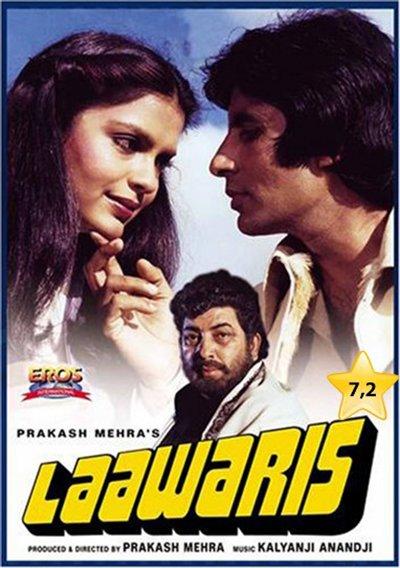 laawaris movie poster.jpg