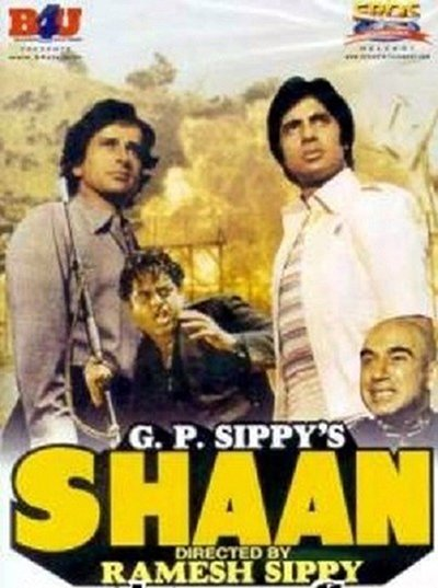 shaan movie poster.jpg