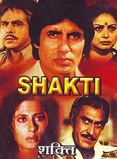 shakti-1982 movie poster.jpg