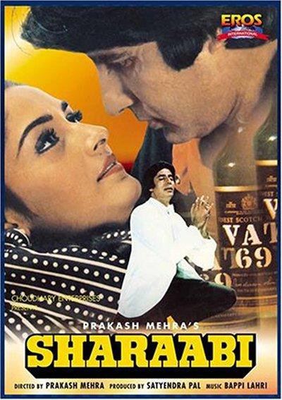 sharaabi movie poster.jpg
