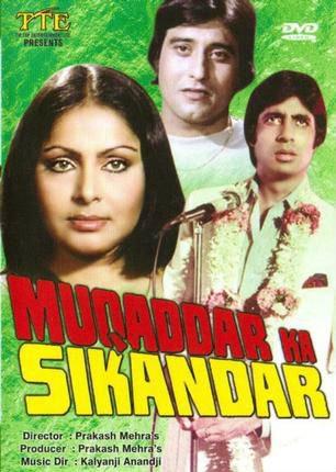 sikandar movie poster.jpg