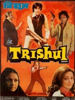 trishul movie poster.jpg
