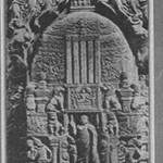Ancient India RS Sharma